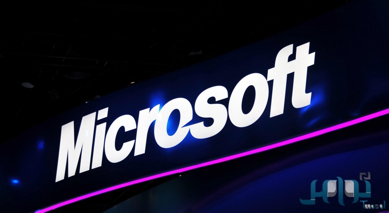 «مايكروسوفت» تطرح ميزة جديدة لتطبيق «أوفيس» على نظام أندرويد · صحيفة عين الوطن